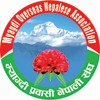 Myagdi Overseas Nepalese Association