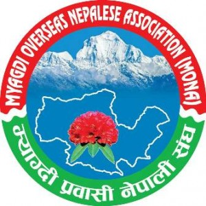 Myagdi Overseas Nepalese Association Logo
